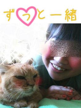 2012-09-04-17-42-45_deco1.jpg
