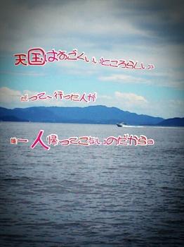 2012-09-05-19-59-43_deco.jpg