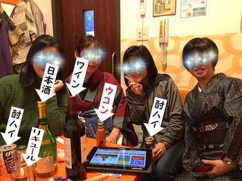 カラオケ4.jpg