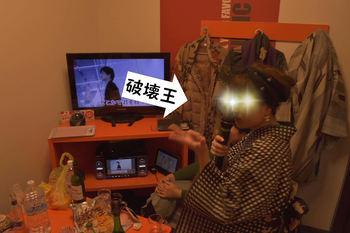 カラオケ6.jpg