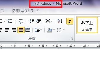 ワード12.jpg