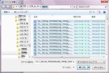 ワード22.jpg