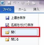 ワード23.jpg