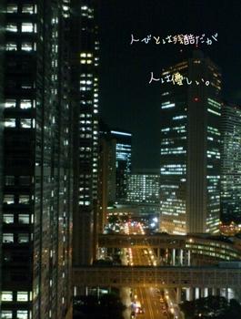 yurumojicamera51.jpg