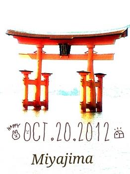 2012-10-20-16-47-25_deco.jpg