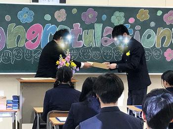 20180301き卒業2.jpg