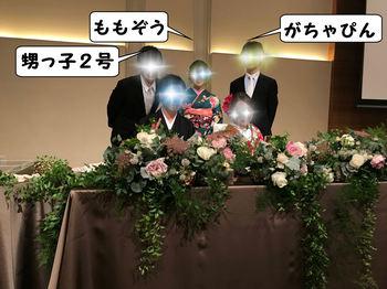 20180421ひろき結婚式10.jpg