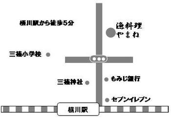 やまねmap.JPG