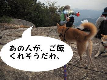 岩谷観音縦走19.JPG