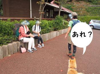 岩谷観音縦走22.JPG