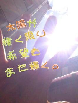 yurumojicamera21.jpg